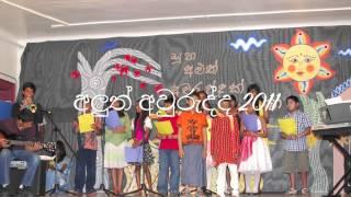Sinhala-Tamil New Year Part-3