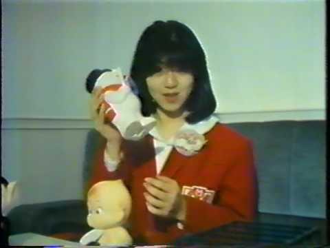 友田ますみ ナムコ人形と遊ぶ