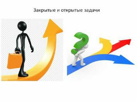 Бесплатный вебинар  Ответы на вопросы по тренингу  Основы ТРИЗ для больших и маленьких