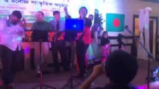 faisa gechi by singer taj