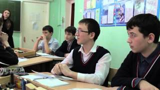 """Урок """"Действия электрического тока"""" в 8 классе СОШ № 29 г.Стерлитамак, учитель Трофимов П.П."""