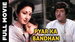 Pyar Ka Bandhan