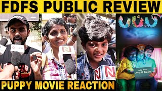 Puppy FDFS Public Review | Varun | Samyuktha Hegde | Yogi Babu | Nattu Dev | Puppy Movie Review
