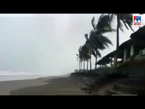 Philippines | Super typhoon | Mangkhut
