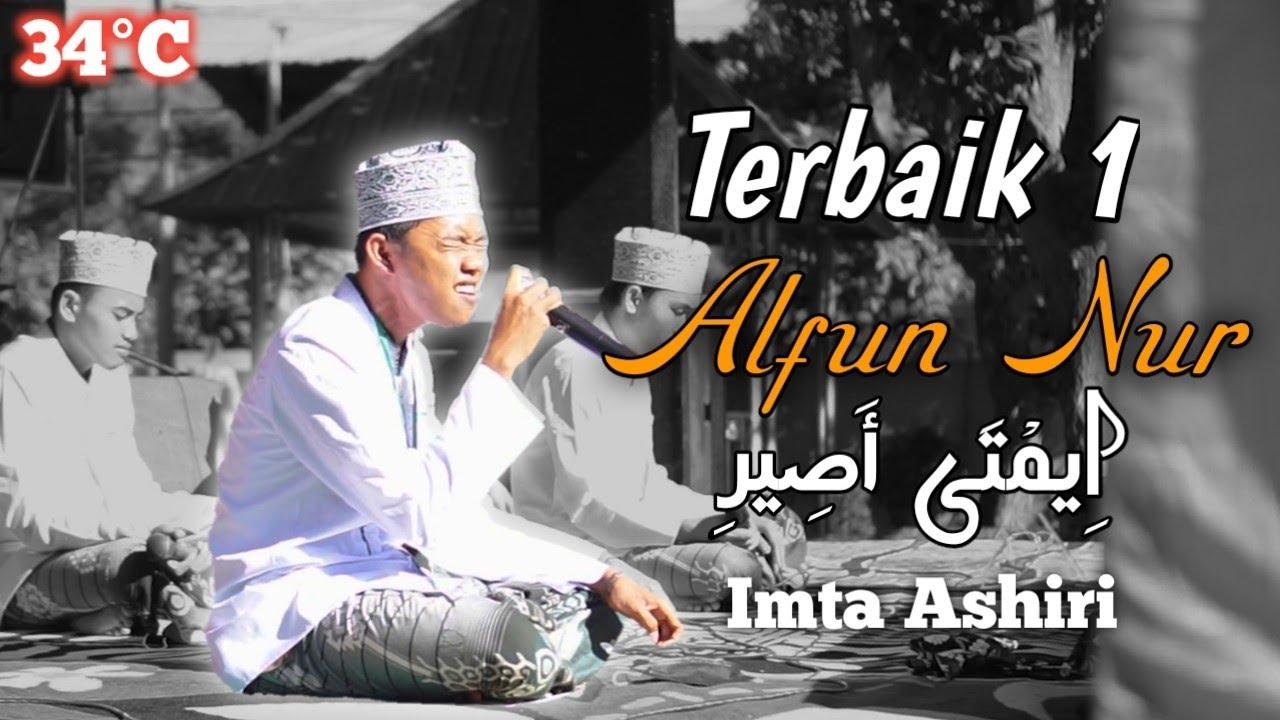 Download Alfun Nur (JUARA 1) | FESBAN PR IPNU IPPNU KUNJOROWESI 2021