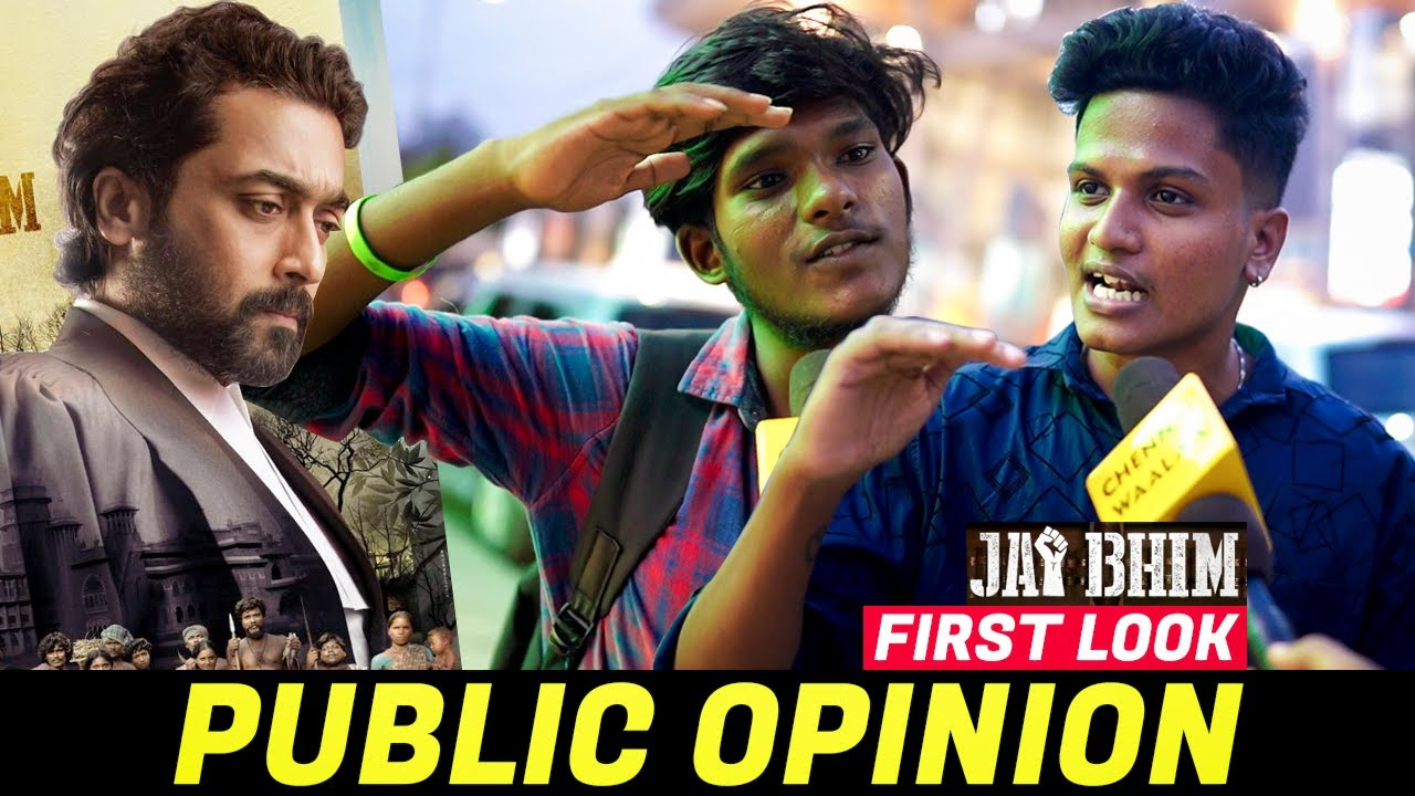 """Violent AH இருக்கும்"""" 