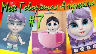 Говорящая Анджела #7 Анжела наряжается Том и друзья игры про котят #ТОИ ЧОИ KIDS
