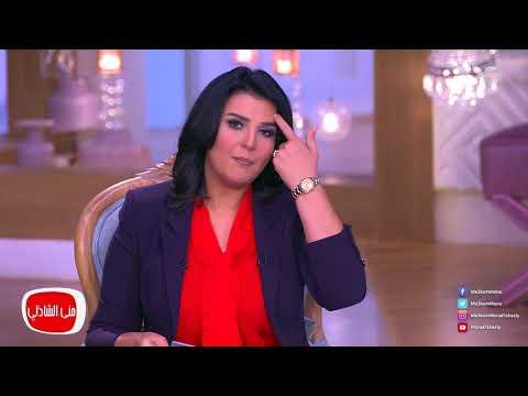 معكم منى الشاذلى - شاهد تحدي علي الحجار ومدحت صالح في الرياضه وسؤال عن محمد صلاح
