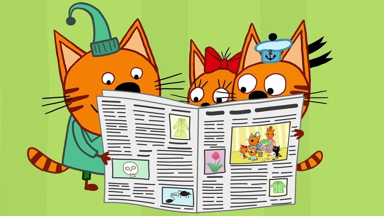 Три кота | Серия 118 | Интервью | Мультфильмы для детей ...