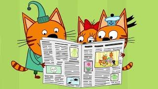 Три кота | Серия 118 | Интервью | Мультфильмы для детей