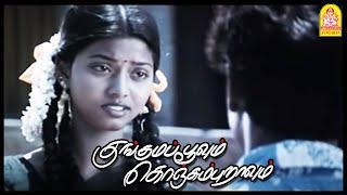 Kunguma Poovum Konjum Puravum | Ramakrishnan discusses with his friends | Thananya meets her husband