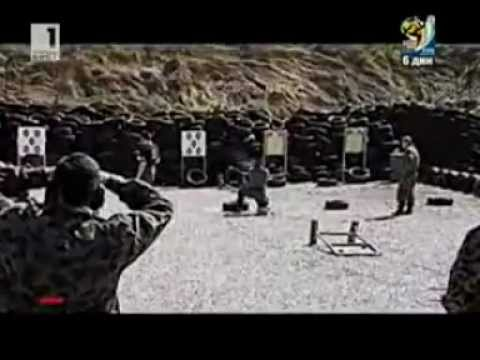 SOBT - Bulgarian Special Counter-terrorist Unit