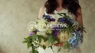 видео Свадебный букет невесты из пионов: лучшие сочетания