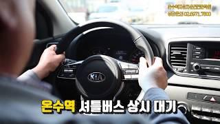 강남운전면허학원 강남구, 반포, 내방, 청담, 논현 _…