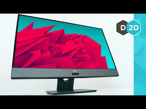 The Most Powerful All In One PC!