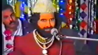 vuclip Qari Saeed Ahmad Chishti-Vaikh Vaikh k Aveen Koi vaikhey na