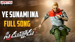 Ye Sunami Ina Full Song || Speedunnodu Songs || Bellamkonda Sreenivas