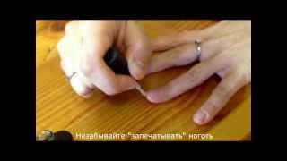 Как наносить Шеллак в домашних условиях(, 2012-09-08T07:43:15.000Z)
