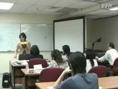 Ebony the Korean Teacher YTN News 2005