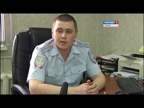 Смертельное ДТП: возбуждено дело в отношении начальника отделения ГИБДД Кудымкара