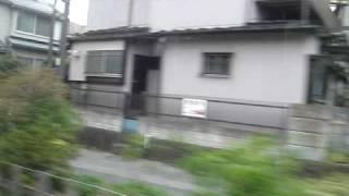 S�jour Japon - 12 avril 2009 (premier jour 01)
