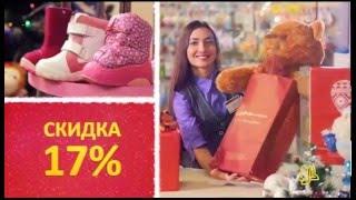 видео Новогодние распродажи в ЦУМе