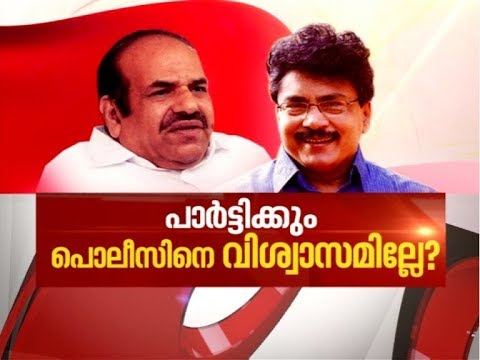 CPM about to probe sexual harassment allegations against PK Sasi MLA   Hour 4 Sep 2018