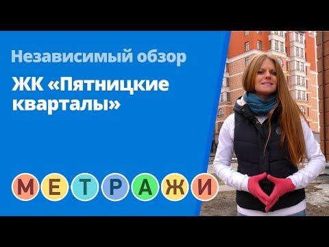 СЗАО. Северо-Западный административный округ Москвы