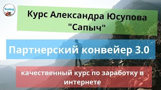 Удаленная работа на дому Москва