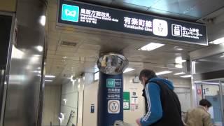 ПЕРВЫЙ РАЗ В МЕТРО в Токио Японии / First time in Tokyo Metro in Japan