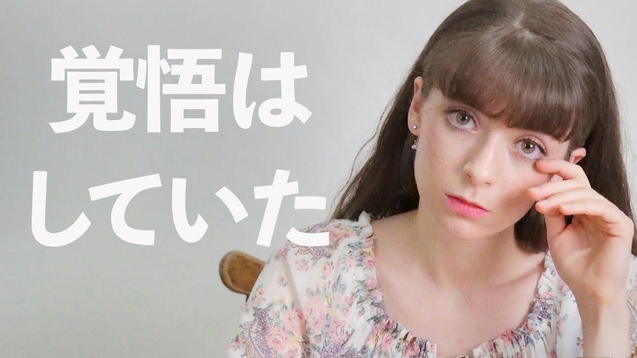 ロシアの両親がコロナウイルスに感染した時、日本の私は・・・