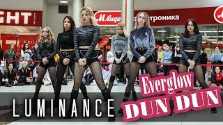 [K-POP IN PUBLIC CHALLENGE] EVERGLOW (에버글로우) - DUN DUN Dance Cover by LUMINANCE