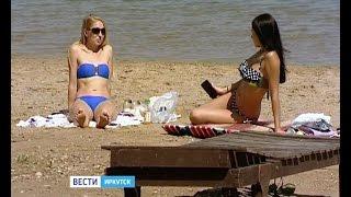 Пляж Якоби в Иркутске открыт, но купаться пока нельзя,