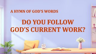 """Do You Follow God's Current Work?"" 