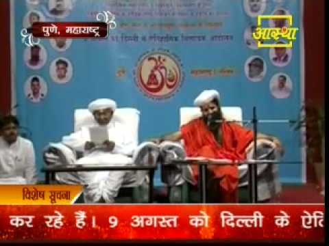 Swami Ramdev ji @ Pune , Maharastra with Anna Ji