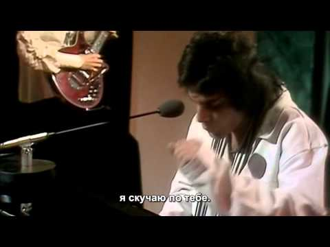 Queen - Good Old-Fashioned Lover Boy - русские субтитры