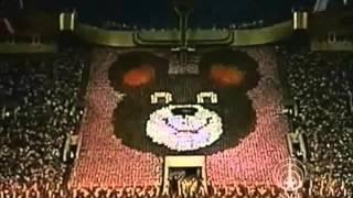 видео: До свиданья, наш ласковый мишка!