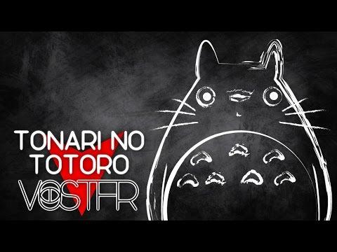 Tonari no Totoro song | Mon voisin Totoro 【fr sub + romaji】