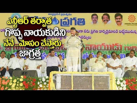 AP CM Chandrababu Naidu Fire On YSRCP PARTY At Anantapur | TDP Public Meeting | Political News Today
