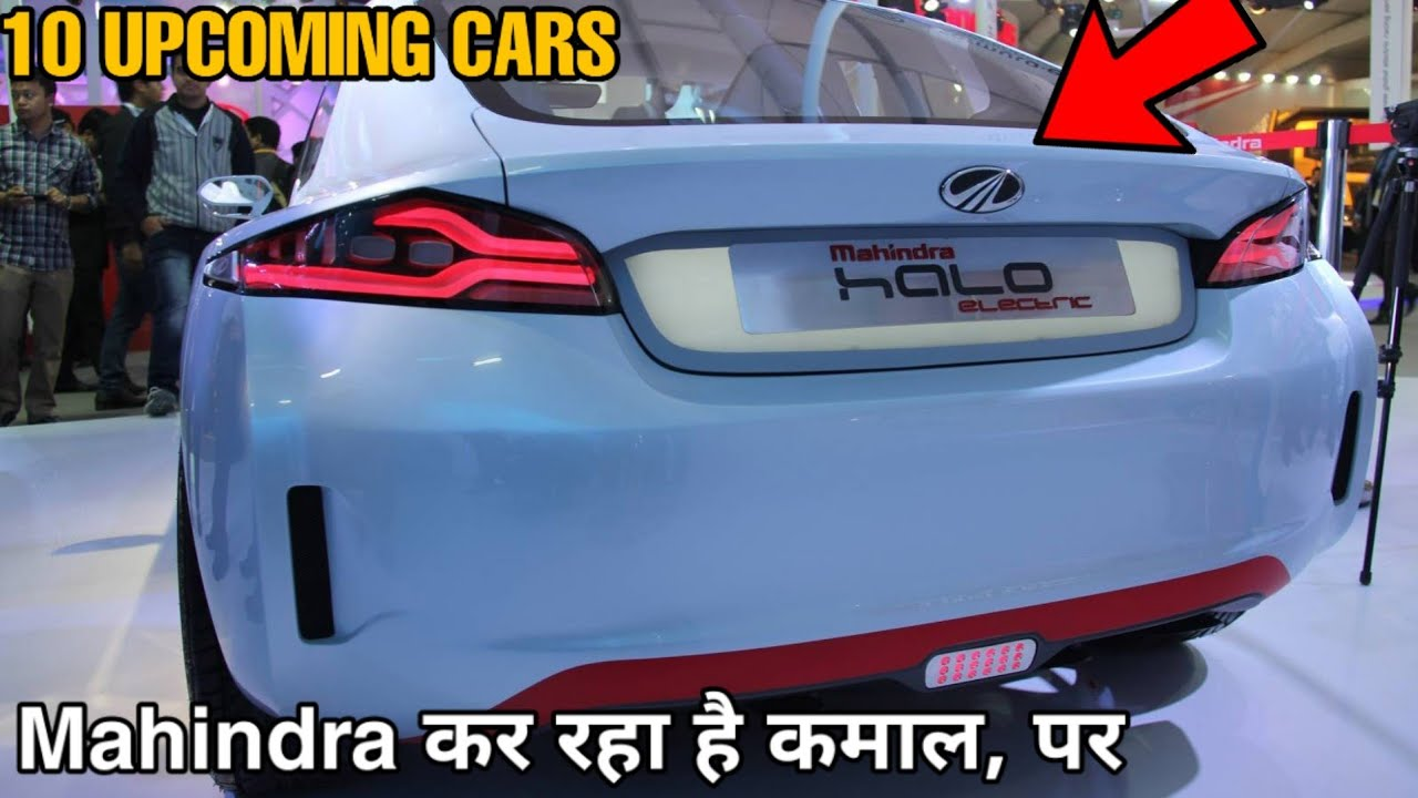 10 UPCOMING MAHINDRA CARS LAUNCHING IN INDIA 2021-22 | UPCOMING CARS | PRICE & LAUNCH DATE 🔥🔥