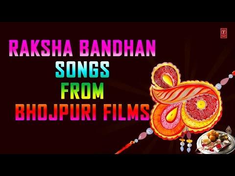 Raksha Bandhan Songs from Bhojpuri Films I Full Audio Songs Juke Box