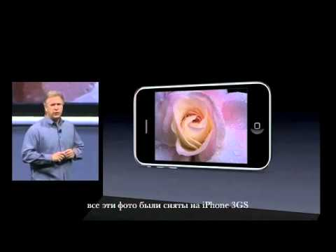 Ретроспектива. Apple представила iPhone 3GS, 2009