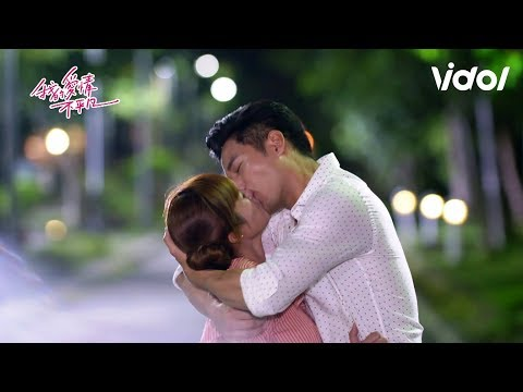 (ENG SUB) The Masked Lover (我的愛情不平凡) EP16