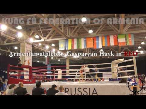 Чемпионат мира Айк Гаспарян