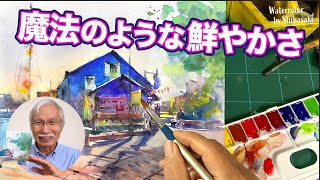 [Eng sub] These paints don't get messy when mixed. / Watercolor Painting
