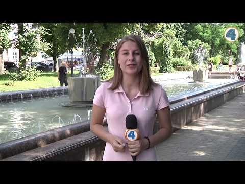 TV-4: Тернопільська погода на 21 червня 2019 року