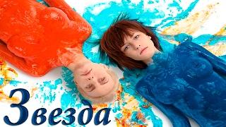 видео Фильм Звезда (2002) онлайн смотреть бесплатно в хорошем качестве HD 720