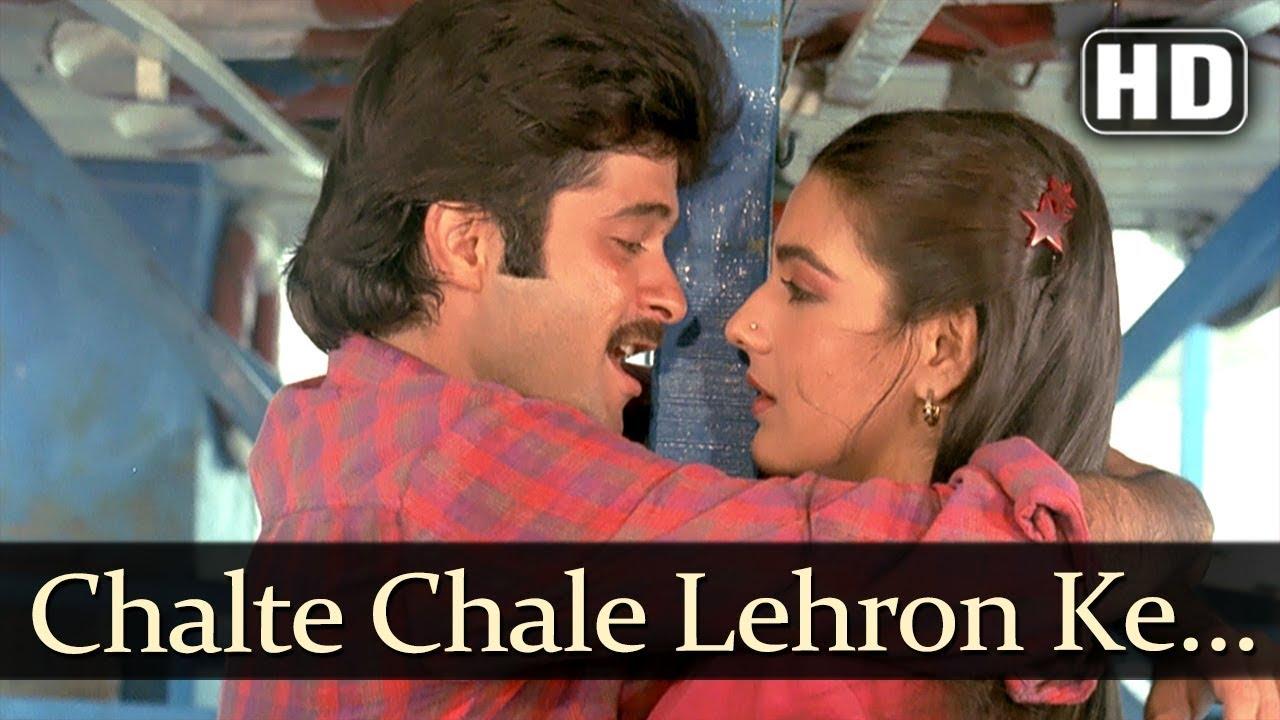 Yaar Bina Chain Kaha Re Lyrics - Saaheb (1985)