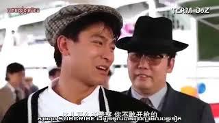 រឿង ខ្លាំងប៉ះខ្លាំងសាហាវមែន  អាចែ  Ep1 china  Movie 2018   ល្អមើលណាស់