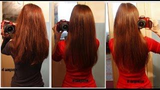 Маска для роста волос с имбирем и маслом